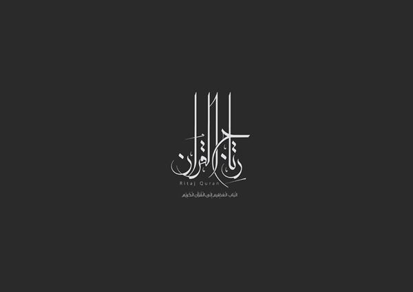 Arabic fonts for logo design vector logos