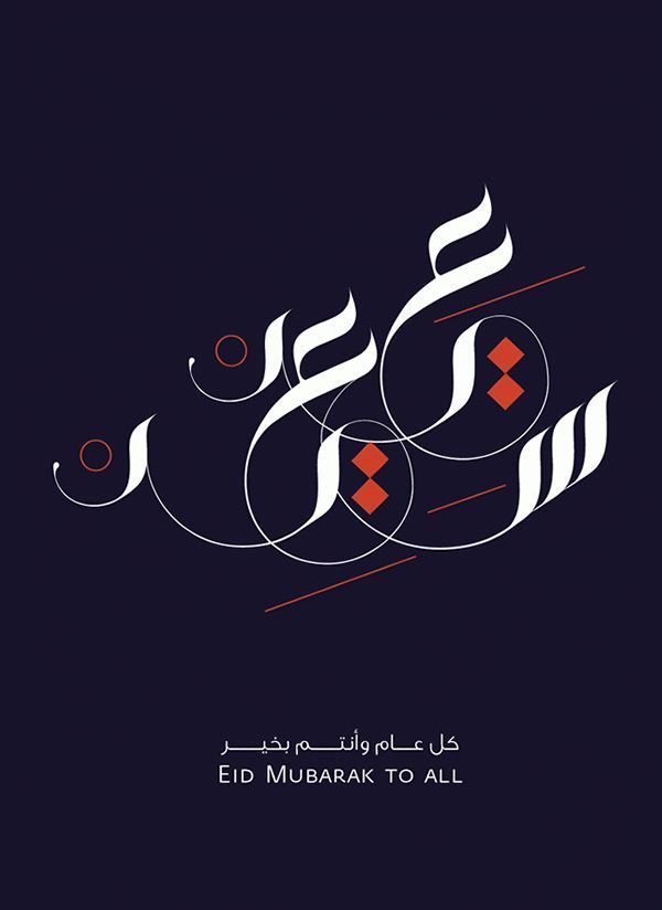 Free arabic calligraphy fonts webprecis