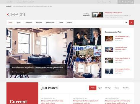 Cepon News and Magazine Joomla Templates