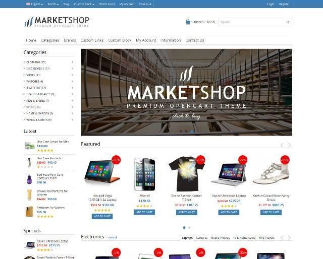 MarketShop